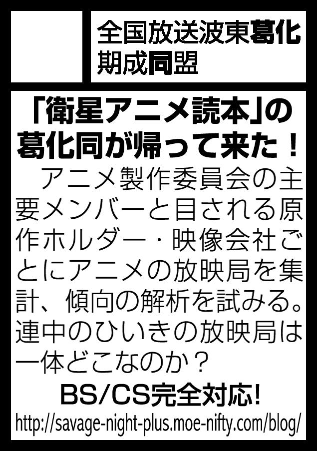 Kakkado80_2