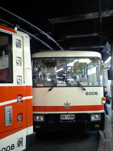 立山トロリーバス